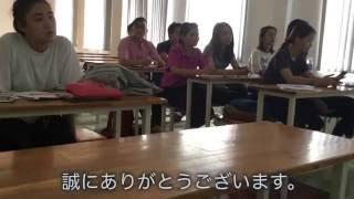 2016/11/28 ベトナムにて行った模擬授業の映像です。 七田式英会話教材...