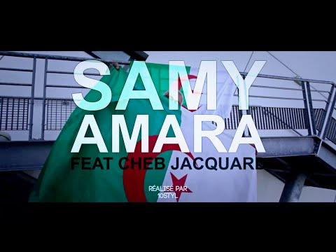 "Samy Amara ft. Cheb Jacquard ""Danse au consulat""  (parodie Dansa Kuduro)"