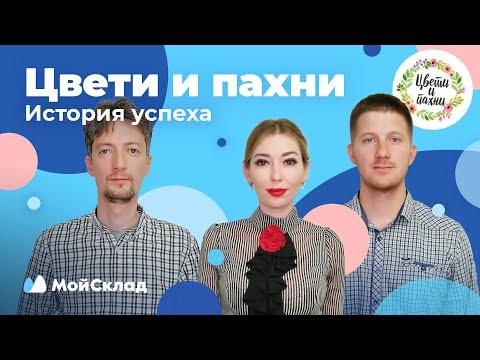 Ароматный бизнес. Как продавать селективный парфюм в России