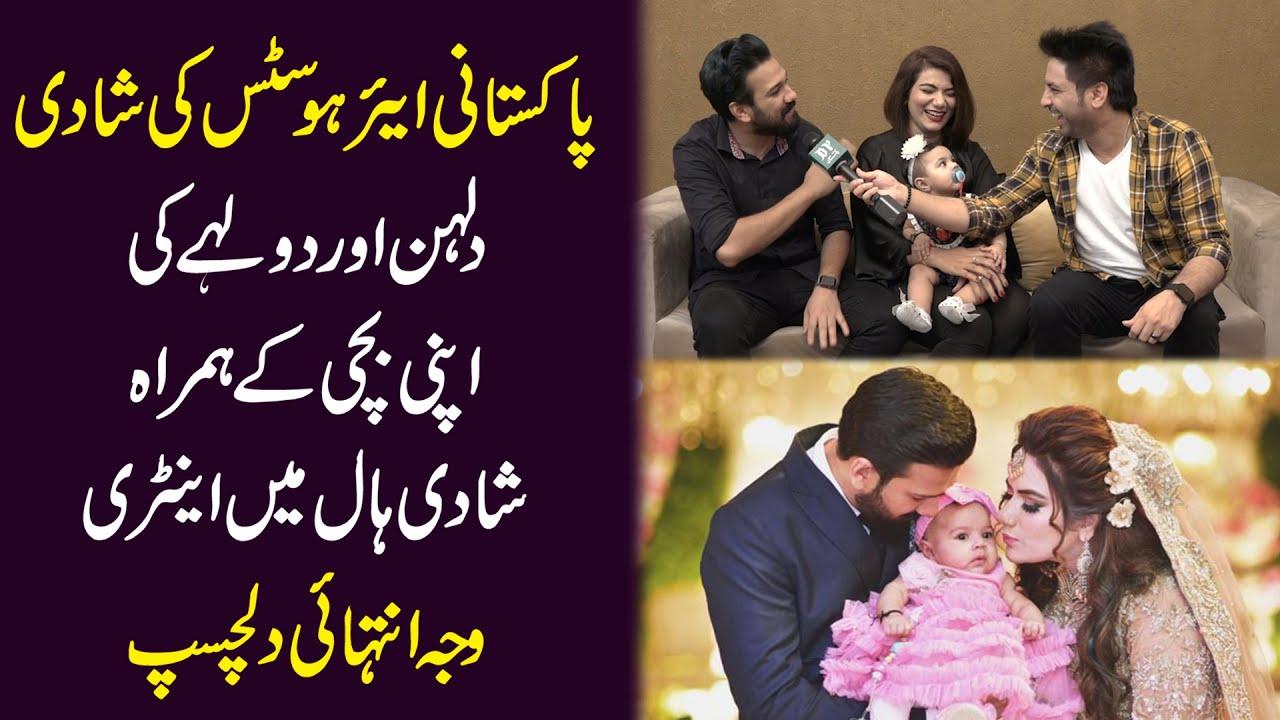 Pakistani air hostess ki Shadi, dulhan aur dulhay ki apni bachi k hamrah Shadi Hall me entry...