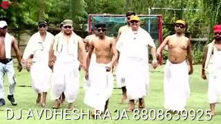 Dj premika na milal khesari lal yadav hit song Dj AVDHESH RAJA