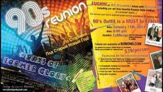 90s Reunion Mix