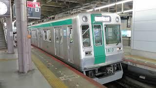 京都市交10系 大和西大寺駅発車 Kyoto Municipal Subway 10 series EMU