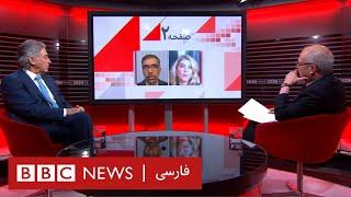 رهبر جمهوري اسلامي ايران در نماز جمعه برای چه کسی صحبت کرد؟ مردم یا طرفدارانش؟  صفحه دو