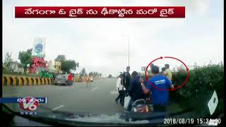 CCTV Footage | Baby Miracle Escape From Bike Accident In Bangalore | V6 News