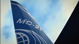 Аэрофлот станет крупнейшим эксплуатантом новейшего российского магистрального самолета МС-21