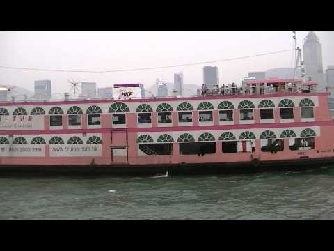 Ship Spotting in Hong Kong's Victoria Harbour Pt. 2
