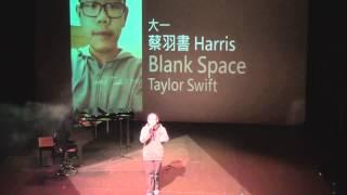 英韻獎2015 蔡羽書 Blank Space