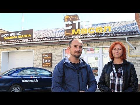 Ликбез: Замена масла, как выбрать масло для авто