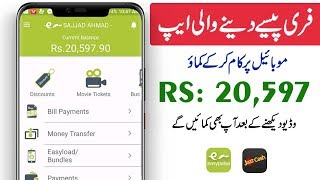 How To Earn Money Online From Xwallet | Urdu Hindi Tutorial 2019