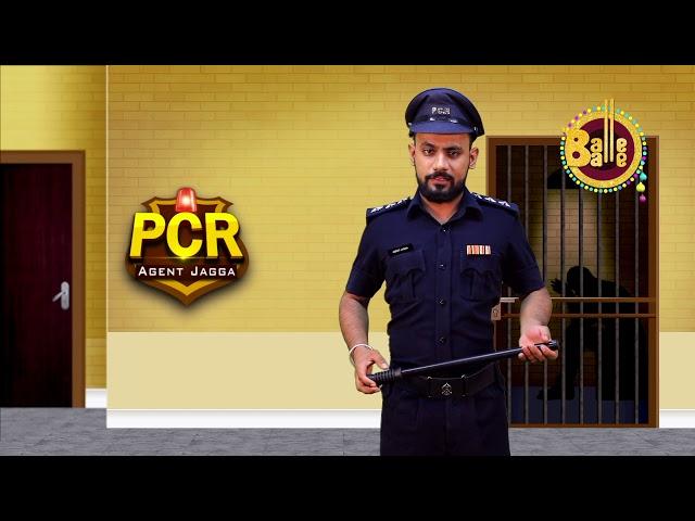 Pollywood Current Report (P.C.R) | Challan by Resham Singh Anmol, Sherni by Anmol Gagan Maan