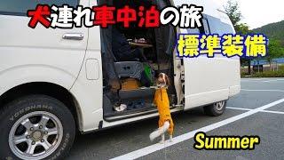 今年も北海道行きのフェリーチケット、まずは往路を無事確保しました。...