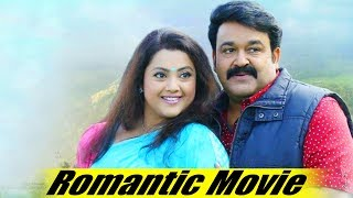 Malayalam Full Movie | Chandrolsavam | Mohanlal | Meena