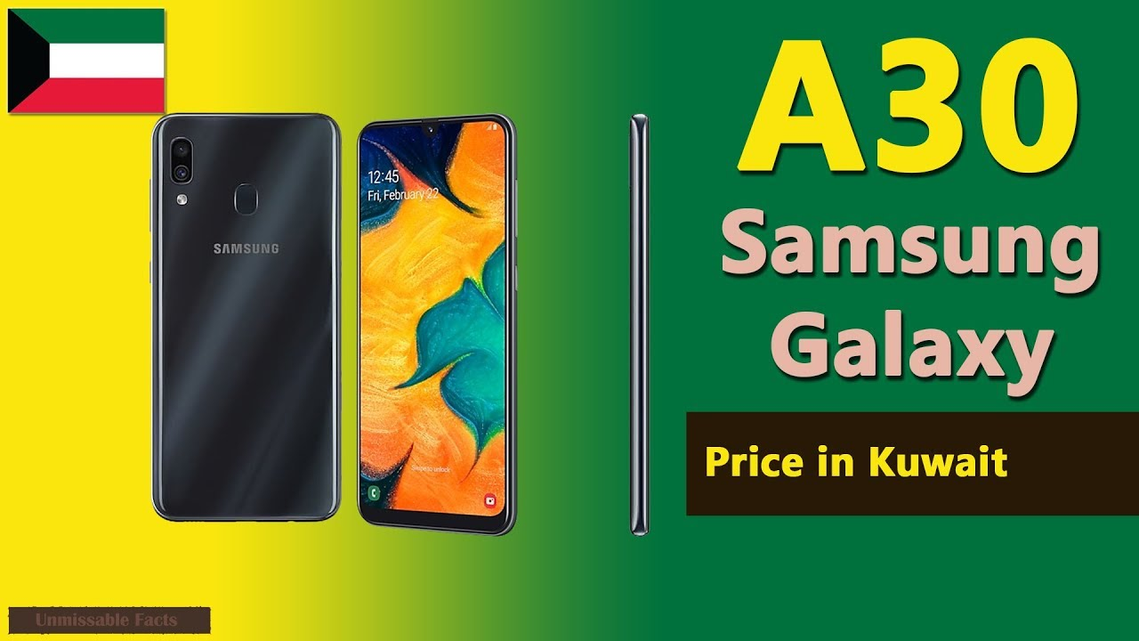 Samsung Galaxy A30 price in Kuwait | A30 specs, price in Kuwait