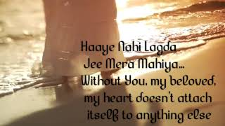 Nai Lagda Notebook lyrics english translation - Most romantic song