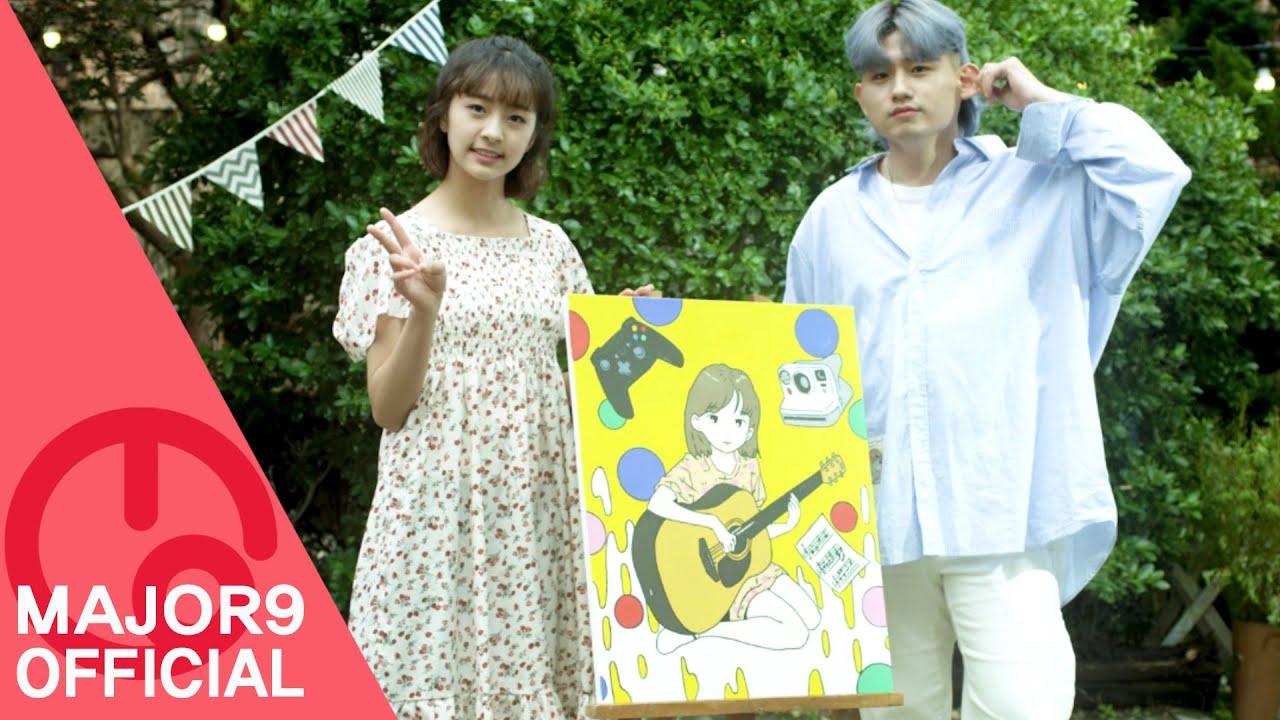 [MAJOR9/우디 ] 우디(Woody), 임하람(Lim Haram) '네가 그린 그런 그림(The sketch you sketched)' Official MV