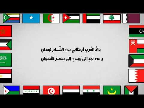belad el3orb بلاد العرب