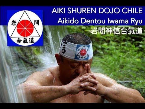Aikido Dento Iwama Ryu