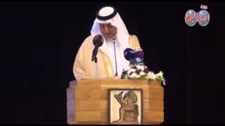 وزير مالية السعودية: سعيد بوضع حجر أساس تطوير «قصر العيني»..