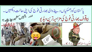 Indian Army Fails Compilation 2018