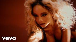 Смотреть клип Lion Babe - Sexy Please