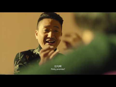 2019最新國語电影【灰猴】電影1080p