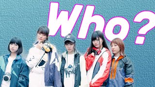 Lyrical School is a Japanese Idol Rap Group who mixes 90's hip-hop and Japanese Pop. Although their style is nothing new, the consistent quality of their ...