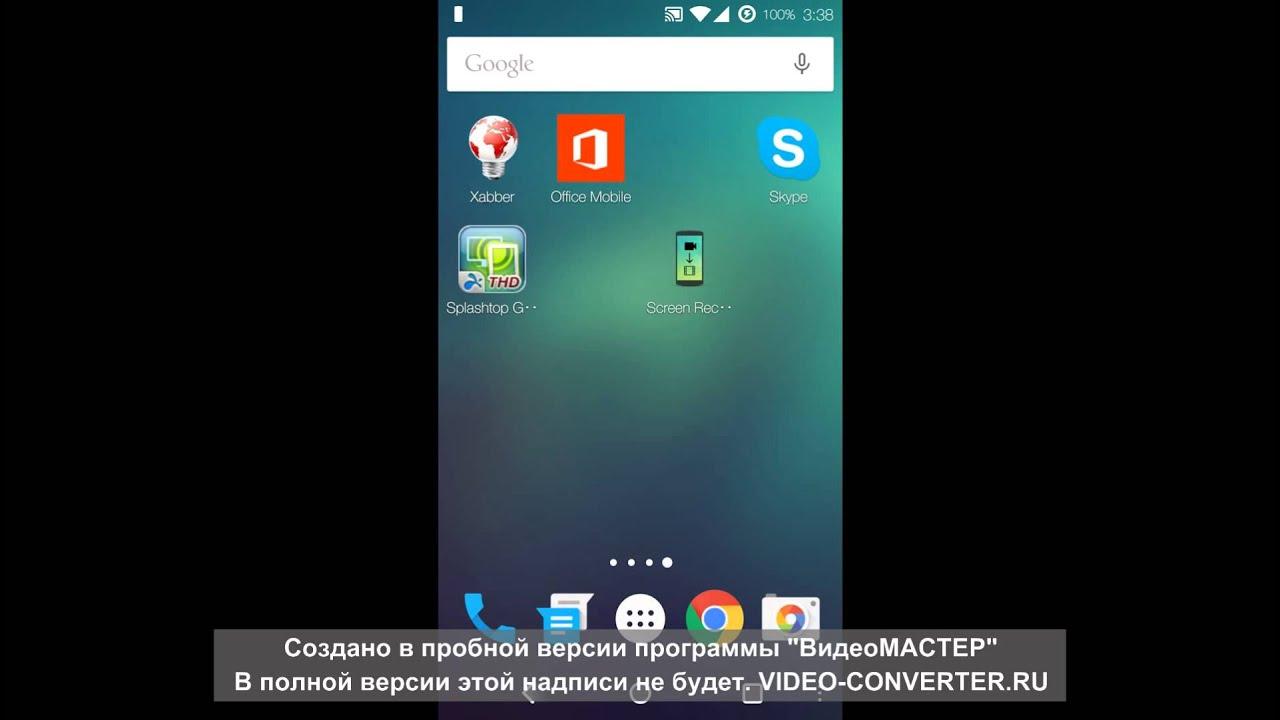 Приложения в Google Play – Преферанс