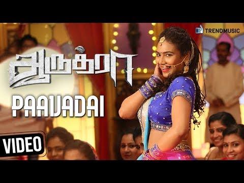 Aaruthra Tamil Movie | Paavadai Video Song | Pa Vijay | Meghali | Vidyasagar | TrendMusic