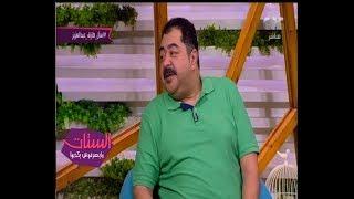 الستات ما يعرفوش يكدبوا | طارق عبد العزيز يكشف عن موقف طرد والده للفنان الراحل لخالد صالح