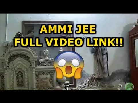 Download AMMI JI AMMI G AMI JI VIRAL VIDEO 🔥LINK🔥 🔥AMAZING JAAN🔥(100%CLICKABAIT)!!!