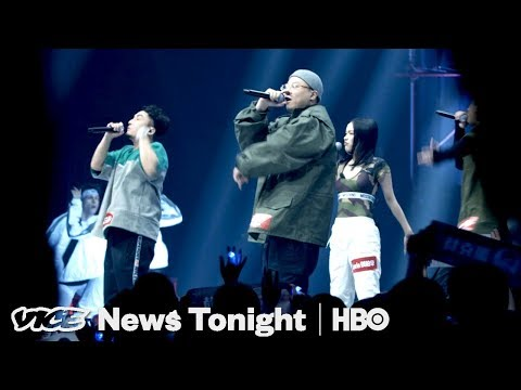 """China (Mostly) Loves Hip-Hop Thanks To This """"American Idol"""" Style Show (HBO)"""