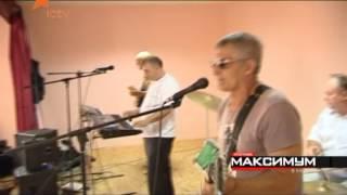В донецкой области пенсионеры взялись за гитары. Максимум в Украине, 06.09