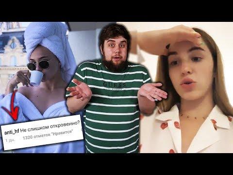 Катя Адушкина хочет