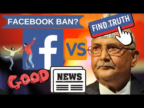 Facebook Ban In Nepal? || New Social Media Policy In Nepal thumbnail