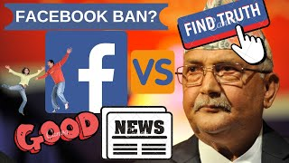 Facebook Ban In Nepal? || New Social Media Policy In Nepal