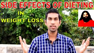 SIDE EFFECTS OF DIETING IN OBESITY WEIGHT LOSS HEALTH TIPS reprocess