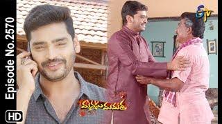 Manasu Mamata | 16th April 2019 | Full Episode No 2570 | ETV Telugu