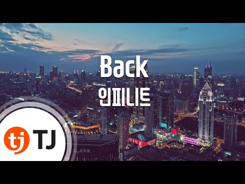 [TJ노래방] Back - 인피니트 (Back - INFINITE) / TJ Karaoke