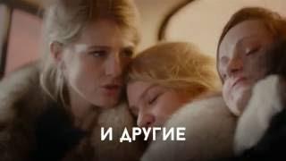Фильм «Петербург. Только по любви»