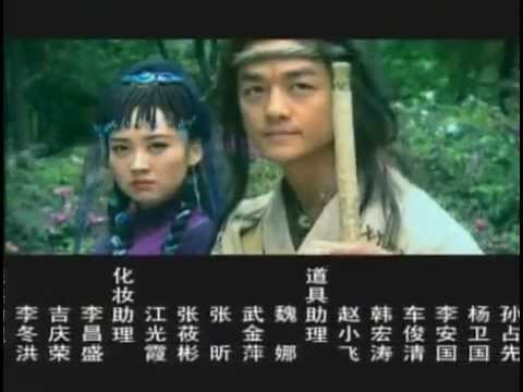 Xiao Ao Jiang Hu 笑傲江湖 Laughing in the Wind Ending Theme)