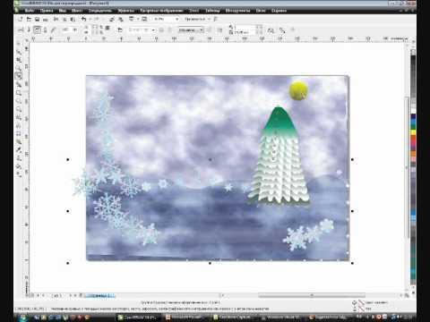 Как создать открытки в корел дро 825
