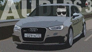 Audi Rs3 Или Самый Лучший Ваг — Эй, Базилье!
