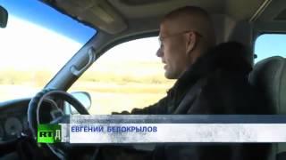 Документальный фильм телеканала Russia Today под названием «Шаманы Сибири»