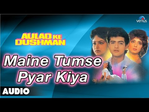 all mp3 hindi songs from movie maine pyar kiya free download