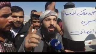 مظاهرات يوم الغضب في الغوطة الشرقية