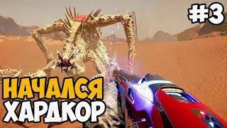 ТРИ КОРОЛЕВЫ СРАЗУ  Far Cry 5 DLC Lost On Mars Прохождение На Русском - Часть 3