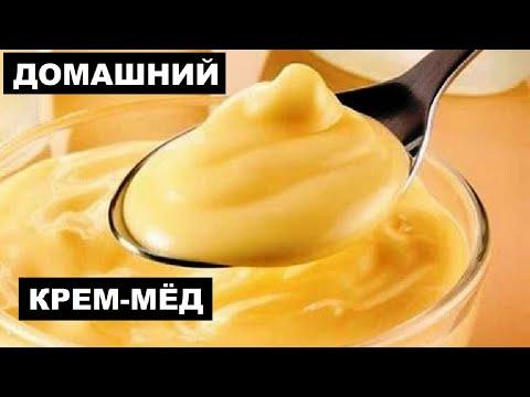 Как сделать суфле из меда в домашних условиях