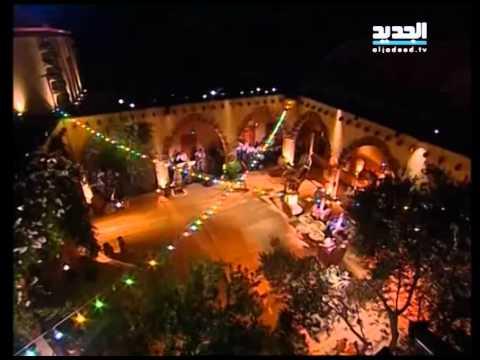 Ali Deek & Laura Khalil - Ghanili Taghanilak | علي الديك & لورا خليل - غنيلي تغنيلك - بو صالح