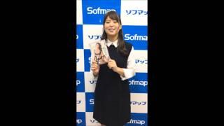 西崎莉麻さん DVDコメント 西崎あや 検索動画 17